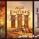 دانلود بازی Age Of Empire 3 Complete Collection