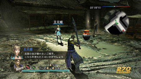 بازی کامپیوتر Dynasty Warriors 8 Xtreme Legends