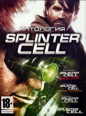 tom-clancys-splinter-cell