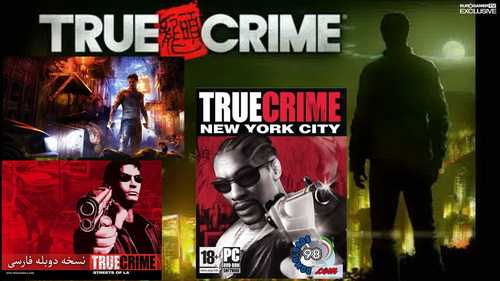 کالکشن بازی True Crime ( sleeping dogs )
